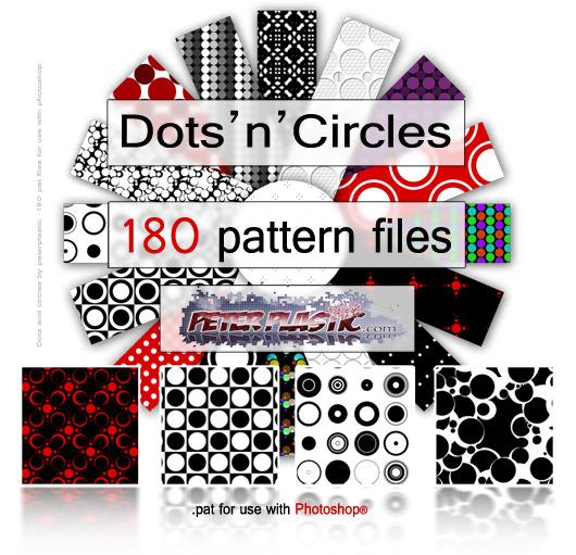 無料のPhotoShopで使える円を使った180個のパターンファイル