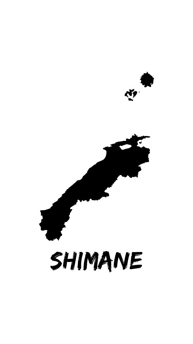 島根県が大好きな人に!島根県のiPhone5用壁紙