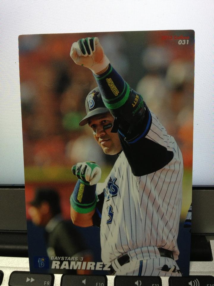 2013年カルビープロ野球チップスカード ラミレス選手 横浜DeNAベイスターズ