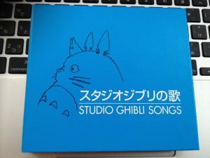 スタジオジブリの歌CDジャケット