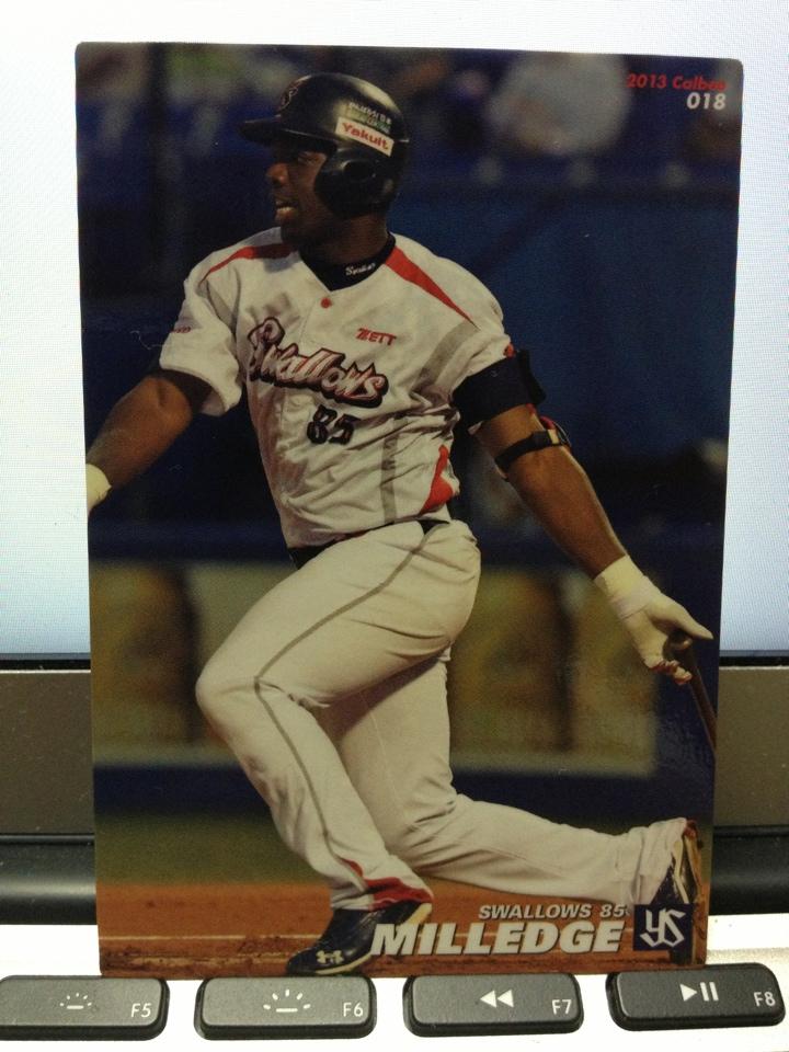 2013年カルビープロ野球チップス  ミレッジ ヤクルトスワローズ