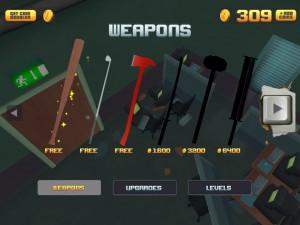 武器選択画面