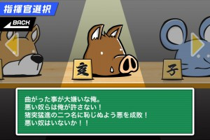 イノシシさん