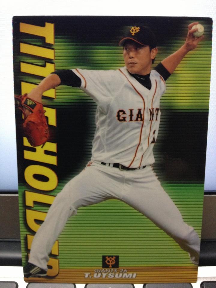 2013年カルビープロ野球チップス  内海哲也 タイトルホルダーカード