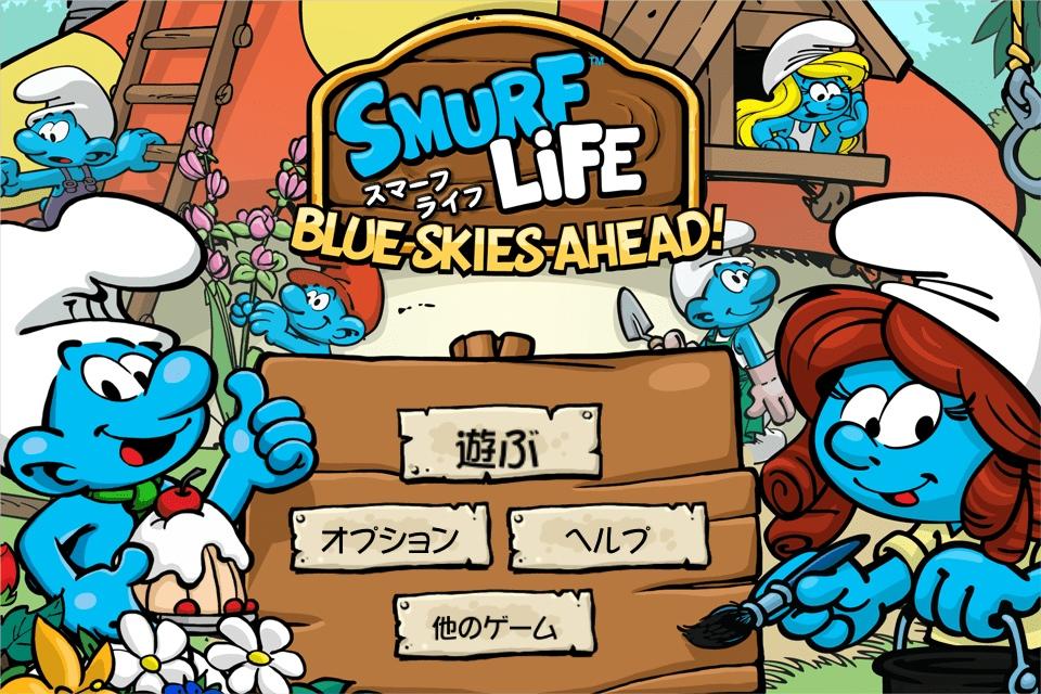 スマーフを操作して村を復興させる「スマーフLiFE」をプレイ。iPhoneアプリ