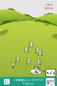 捕食ゲーム2