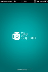 Site Capture