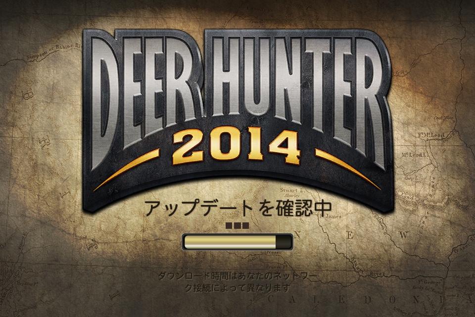 鹿やオオカミをハンティングする「Deer Hunter 2014」をプレイしてみました。iPhone・iPadアプリ