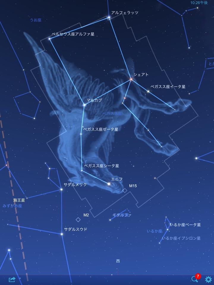 iPadを片手に夜空を観よう!「星座表」を使ってみました。