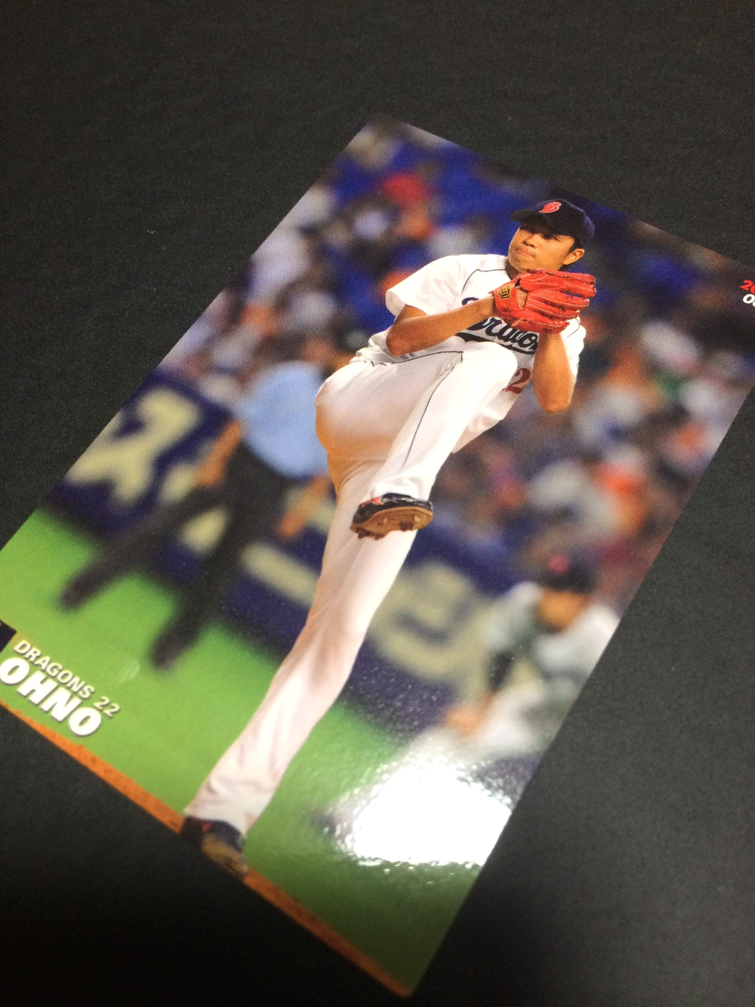 2014年カルビープロ野球チップス開封結果!大野投手&バレンティン選手