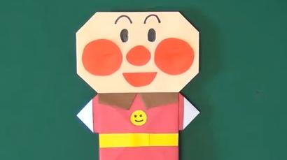 アンパンマンの折り紙の折り方を教えてくれる動画まとめ!