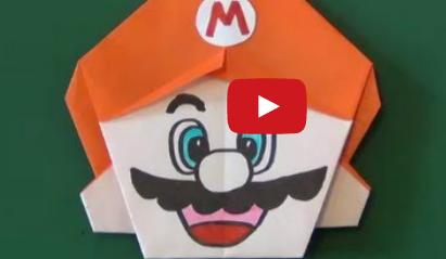 マリオの折り紙の折り方を教えてくれる動画まとめ