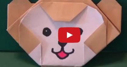 ダッフィーの折り紙の折り方を教えてくれる動画!