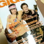 雑誌GiGS11月号にクロマニヨンズのマーシーさんが表紙に!