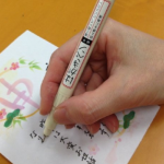 年賀状に特化したペン「はがきペン」がなんだか凄そう!