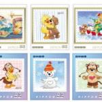 スージー・ズーのフレーム切手が発売!可愛くてたまらない!