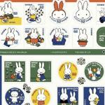 ミッフィー切手が可愛すぎてたまらないよ!これは欲しい!