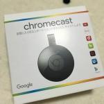 新型ChromeCastを早速買ったので試してみました![レビュー]