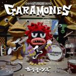 GARAMONESという謎の怪獣パンクバンドが気になり過ぎる!