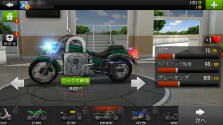 「Traffic Rider」車種選択画面