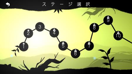 「RAMP」ステージ選択