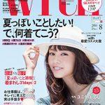 2016年8月号「With」の表紙は桐谷美玲さん!夏の服装特集です!