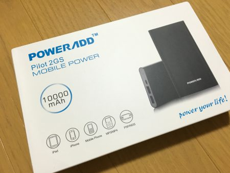 Poweradd Pilot 2GS 10000mAhの外箱