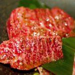 新宿で牛タンが食べられる焼肉食べ放題のオススメのお店をまとめました!