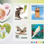 切手シート「身近な動物シリーズ 第3集」が発売開始!ハムスターが可愛いw