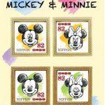 スケッチ風なミッキーと可愛いプーさんの切手が発売!ヒャッホー!