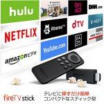 待ってました!新型FireTVStickが日本でも発売される!楽しみだー